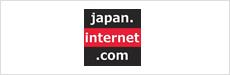 internetcom.jp