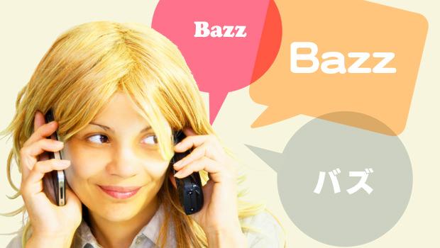 bazz3