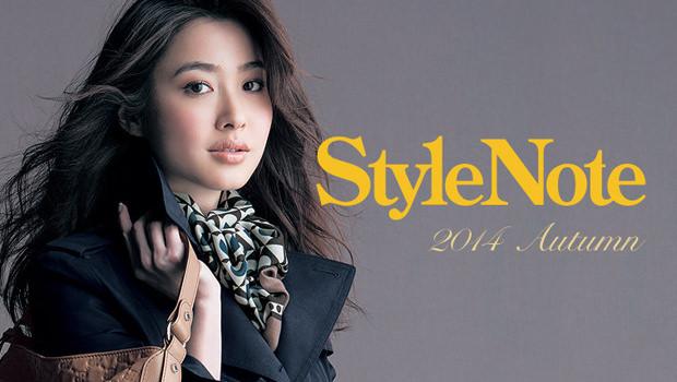 stylenote