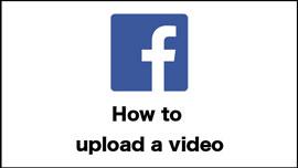 簡単解説!Facebookに動画をアップロードする方法!