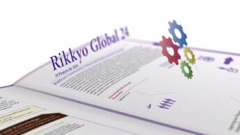 Rikkyo Global 24