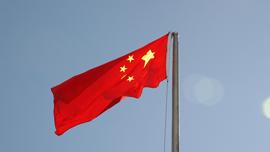 ビジネス・旅行に役立つ!中国語を身に付けられる動画5選!