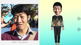 レディー・ガガや水原希子、ローラも使ってる!大流行の予感がするアプリ「MyIdol」で作った有名人動画まとめ